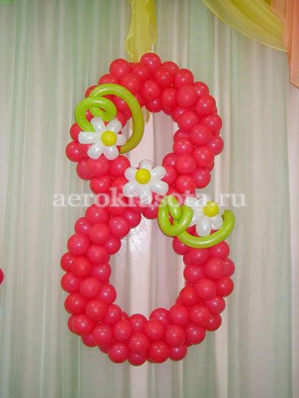 Цифра 8 из воздушных шаров своими руками - Leksco.ru