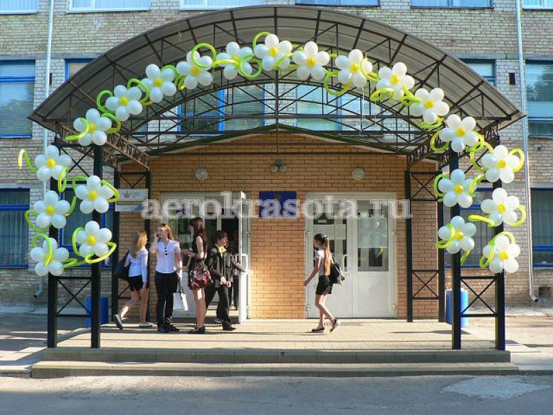 Запуск гелиевых шаров на последний звонок, оформление выпускного зала, оформление воздушными шарами музыкального зала...